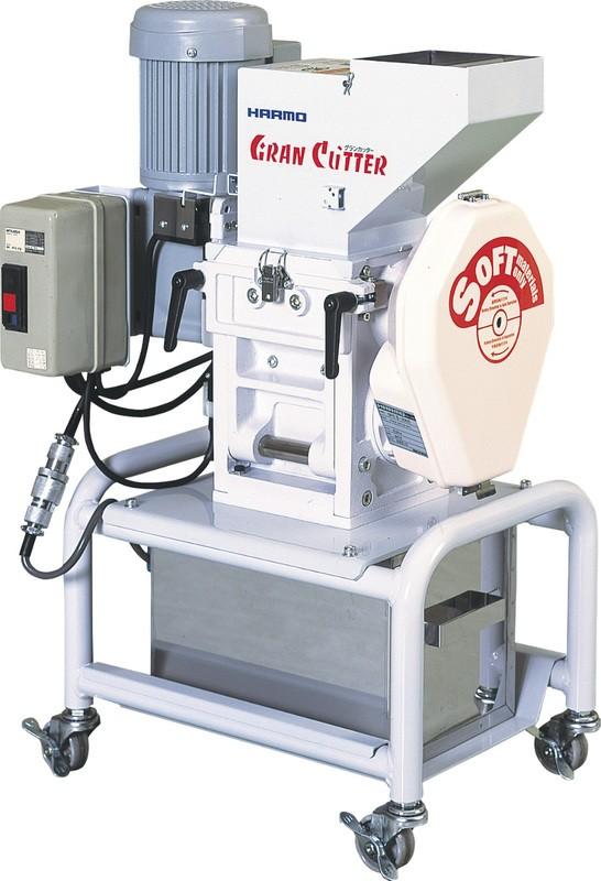 Harmo Granulator Grancutter SPCII SPC2-200S