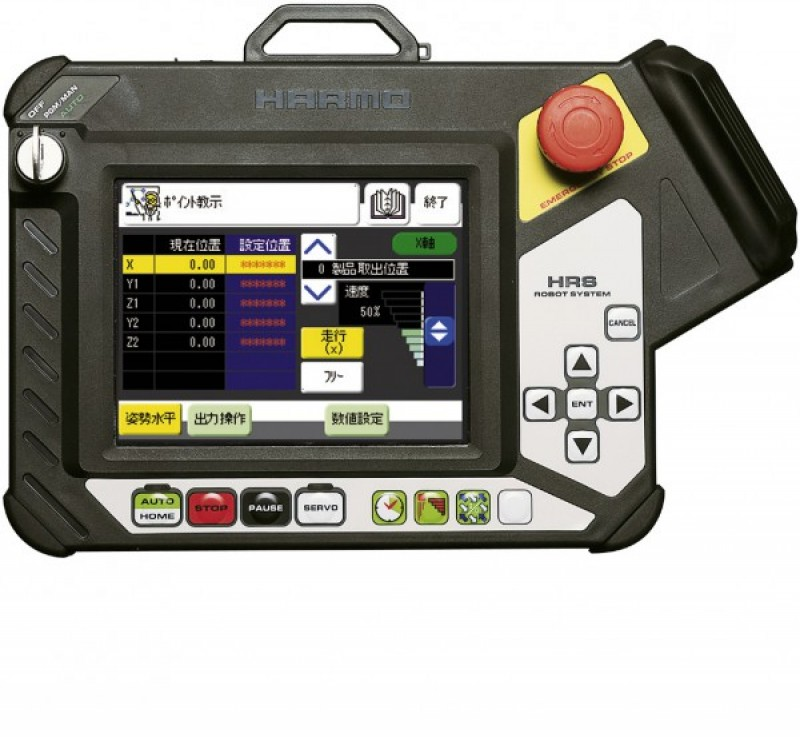 Harmo Robot Controller HRXII-a HRS-1100
